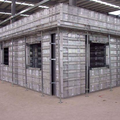 全铝模板系统