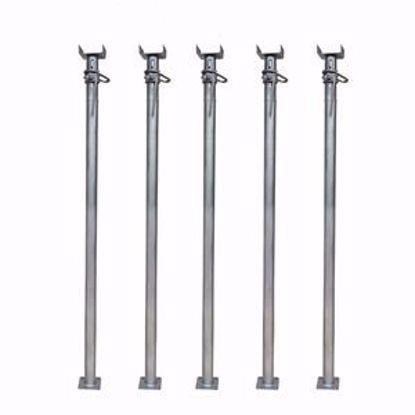轻型钢支撑1.8-3.5