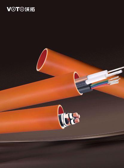 MPP电力电缆保护套管是以改性聚丙烯为原料生产的. 应用范围: 主要用于非开挖领域的定向钻进导管, 该产品在国内外电力系统得到广泛应用. 优点: 具有柔韧性好、耐高温(维卡温度达到120 ℃以上) 、耐腐蚀、使用寿命长、无放射污染.产品内外壁光滑,管材通过热熔焊接方式连接, 拉伸强度高, 抗压能力强, 一次拉伸可达150米以上