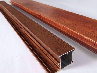 图片 木纹型材