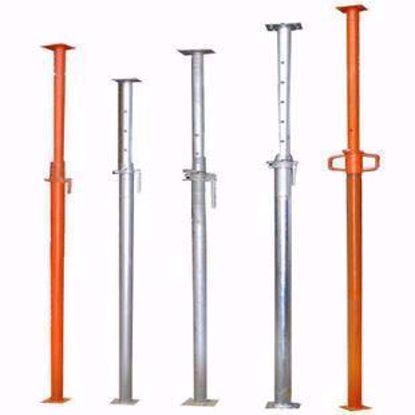 轻型钢支撑1.6m-3.0m